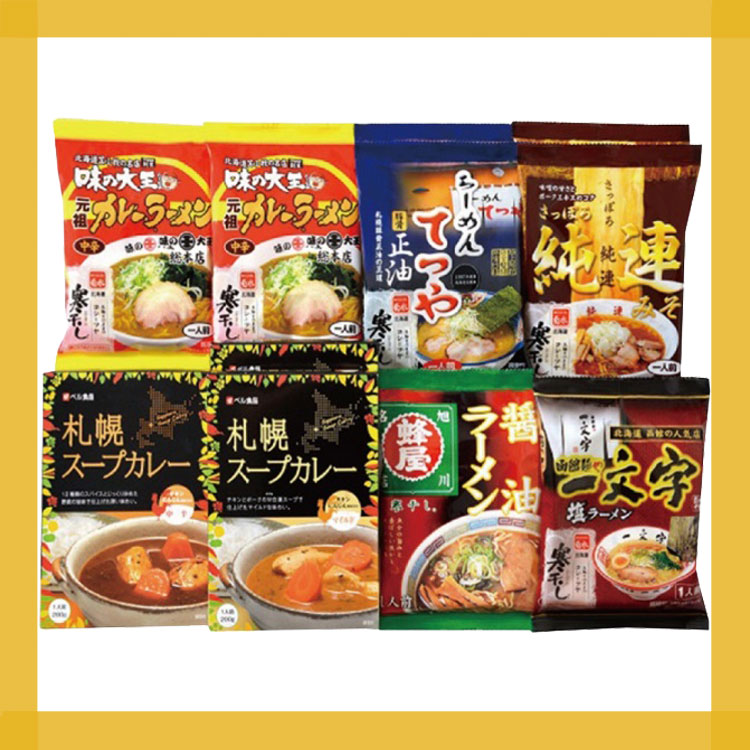 菊水 北海道バラエティカレーギフト 【450】