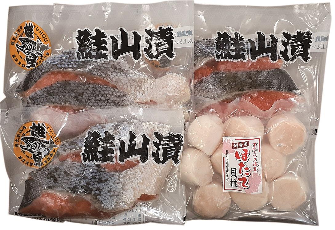 キョクイチフーズ 原料原産地名:北海道 雄宝新巻鮭切身と帆立セット 【D9918】