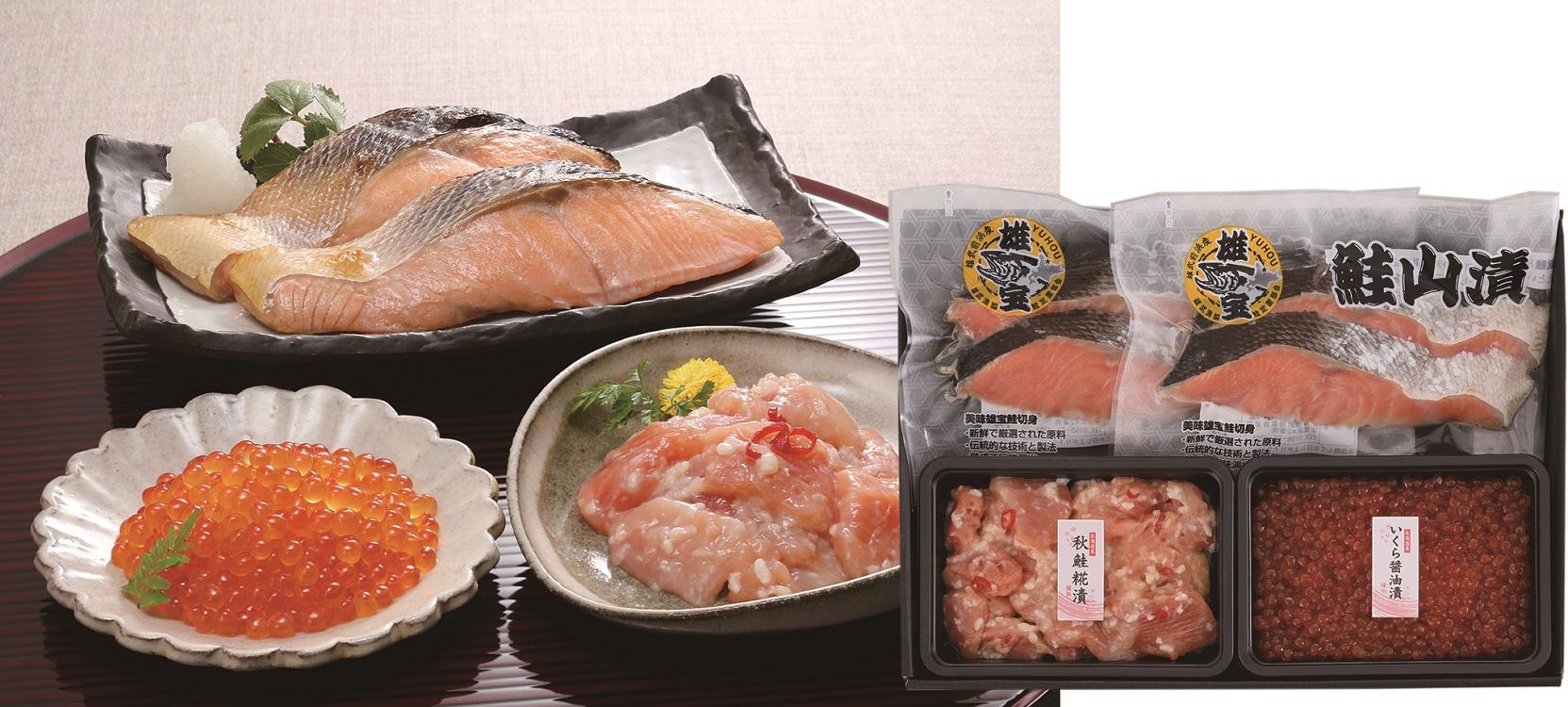 キョクイチフーズ 北海道の鮭三昧 【D9920】
