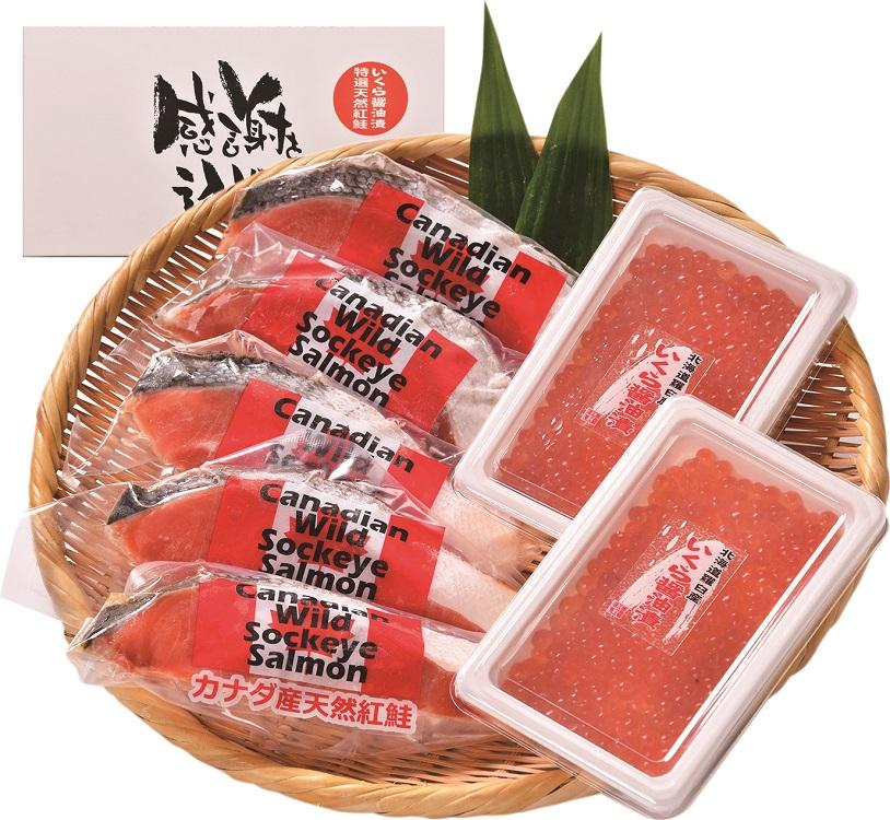 マルワフーズ カナダ産紅鮭といくら醤油漬の詰合せ 【D9923】