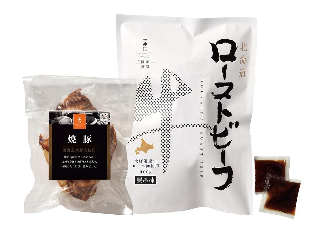 三國推奨 ローストビーフ&焼豚セット 【901217】
