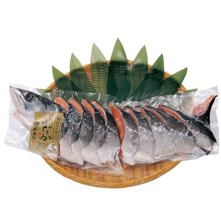 原料原産地名:宗谷 漁師の手造り天然甘口めじか(姿切身) 【004】