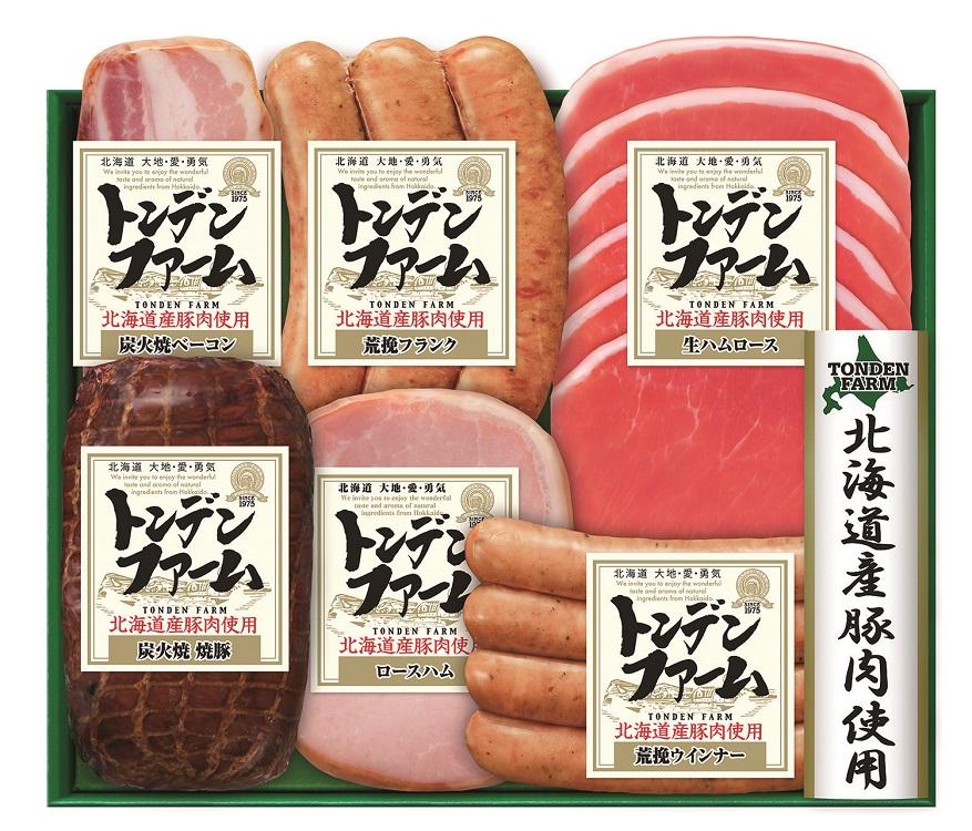 トンデンファーム 北海道産豚肉使用ギフト 【168】