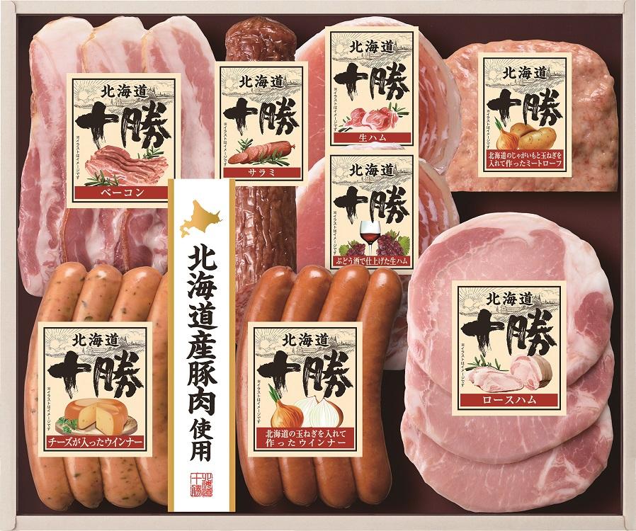 プリマハム 十勝ギフト 【185】
