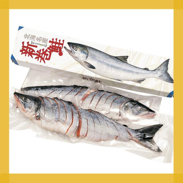 原料原産地名:北海道 新巻鮭 姿切身(オス) 【001】