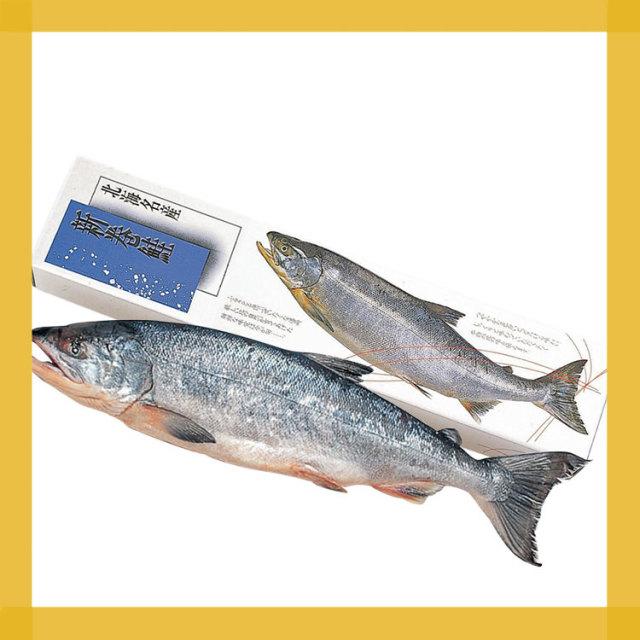 原料原産地名:北海道 新巻鮭(オス) 【002】