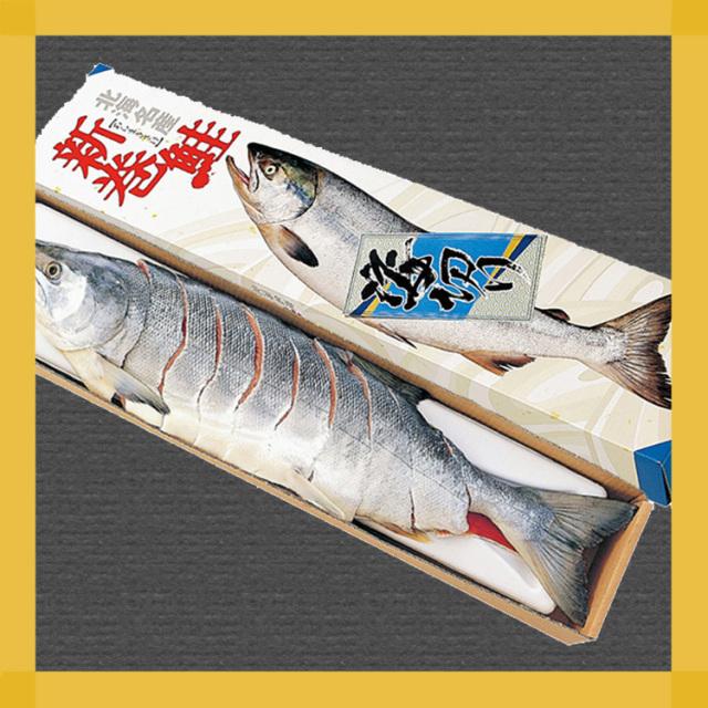 原料原産地名:北海道 新巻鮭 姿切身(オス) 【003】