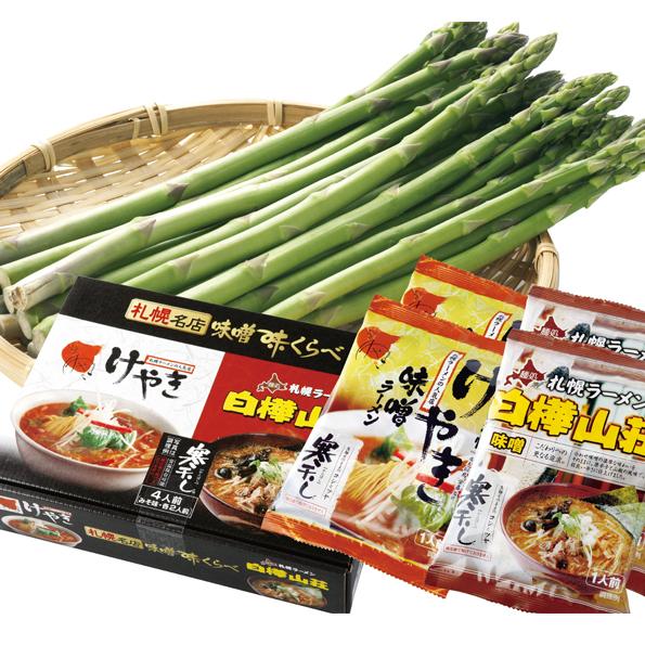 <北海道産>グリーンアスパラガス・寒干しラーメン4食セット 【0021】