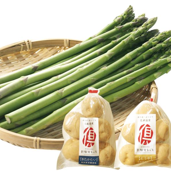 <北海道産>グリーンアスパラガス・倶知安じゃがいもセット 【0024】