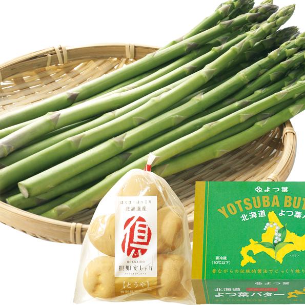 <北海道産>グリーンアスパラガス・倶知安じゃがいも・北海道よつ葉バターセット 【0025】