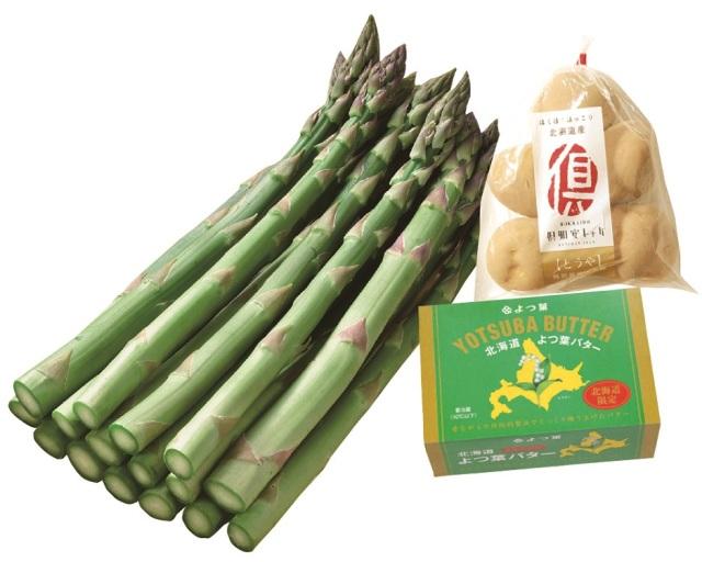 <北海道産>グリーンアスパラガス・倶知安じゃがいも・北海道よつ葉バターセット 【021】