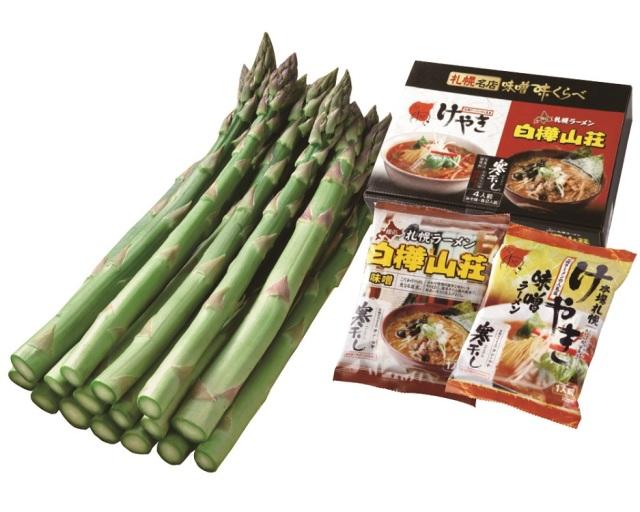 <北海道産>グリーンアスパラガス・寒干しラーメン4食セット 【025】