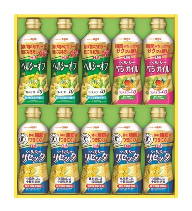 日清ヘルシーリセッタ&ヘルシーオイルギフト 【0413】