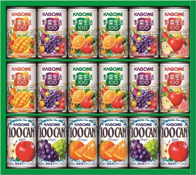 フルーツ+野菜飲料ギフト 【0451】