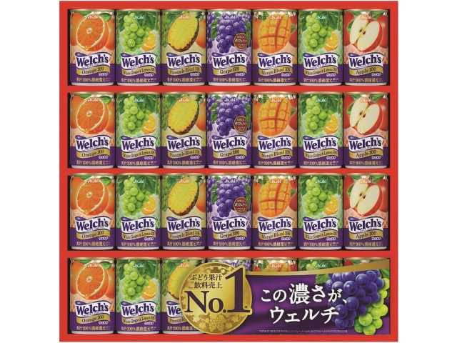 「Welch's」ギフト 【0465】