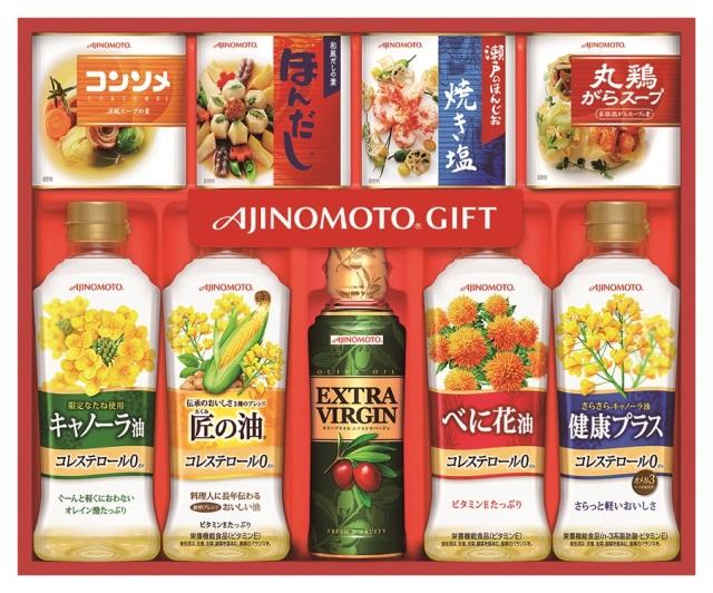 AJINOMOTO GIFT 和洋中バラエティ調味料ギフト 【9405】