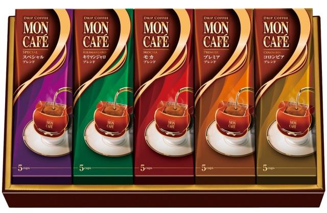 モンカフェ ドリップコーヒー詰合せ 【9445】