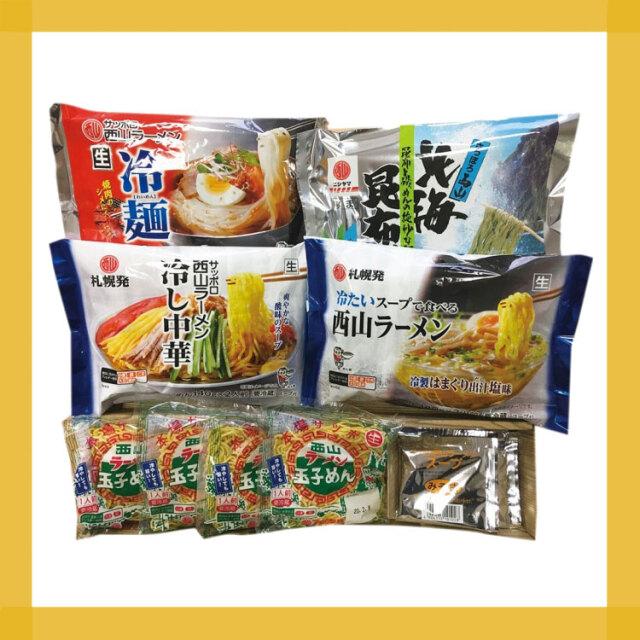 西山 夏のこだわり バラエティ 12食セット 【I9909】