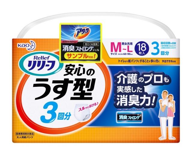花王 リリーフはつらつパンツ 安心のうす型 Mサイズ18枚【KO03】
