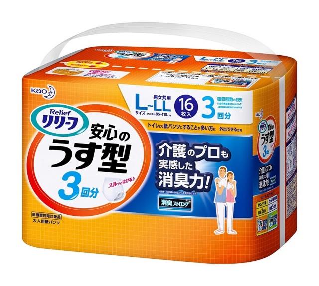花王 リリーフはつらつパンツ 安心のうす型 Lサイズ16枚【KO04】