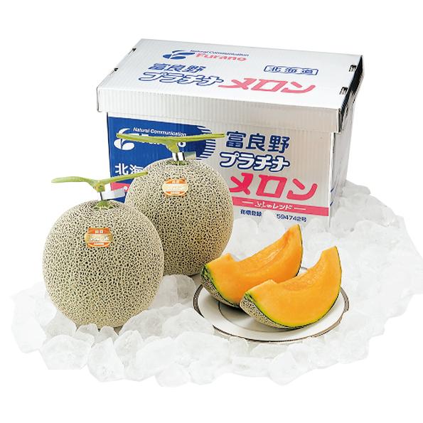 富良野産 プラチナメロン 特秀品 2玉入 【029】