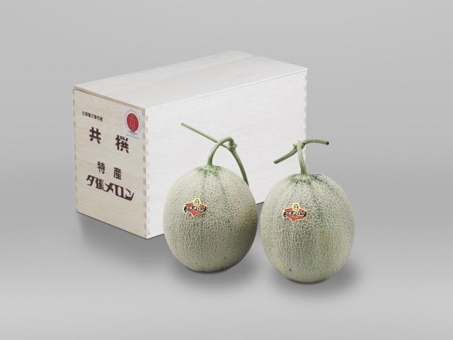 夕張メロン 2玉入(1玉/約1.6kg) 【秀品木箱入】 【010】