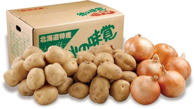 芋・玉ねぎセット 【001】