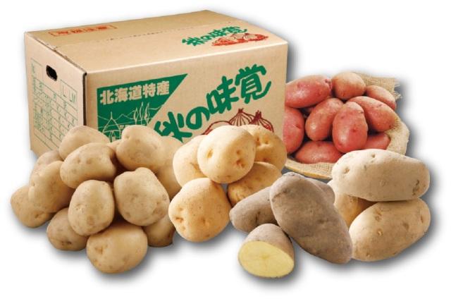JA十勝池田町じゃがいも食べ比べセット 【A0118】