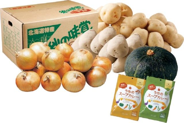 スープカレーセット 【022】
