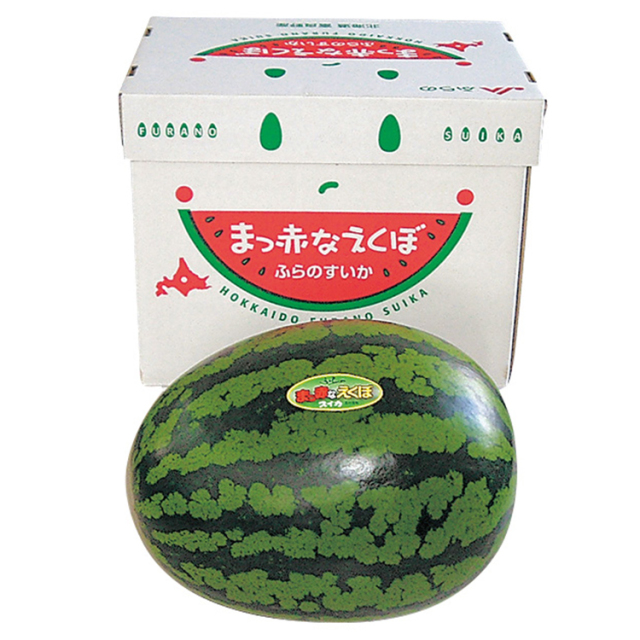 JAふらの 真っ赤なえくぼ(紅まくら西瓜) 【045】