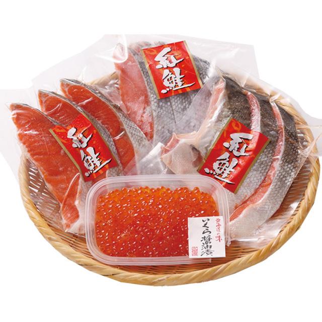 【早期割引】熟成紅鮭といくら醤油漬セット 【067】
