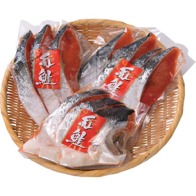 【早期割引】原料原産地名:ロシア 熟成甘口紅鮭切身 【069】