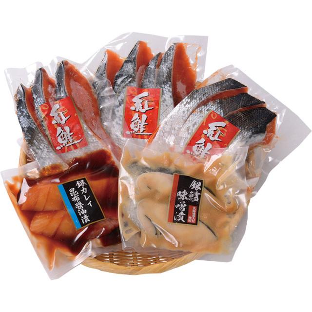 【早期割引】熟成紅鮭と漬魚セット 【070】