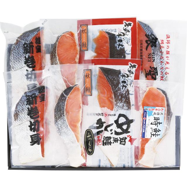 【早期割引】北の匠(たくみ)北海道「鮭の匠」利き鮭セット 【075】