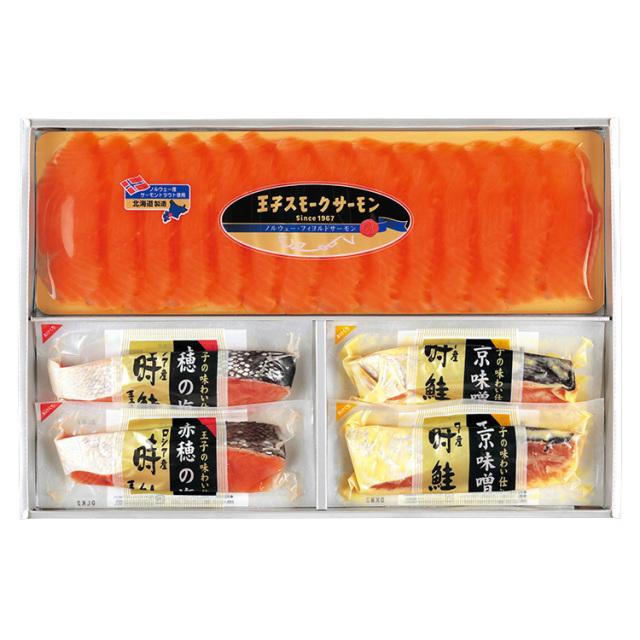 【早期割引】スモークサーモンと時鮭漬魚セット 【078】