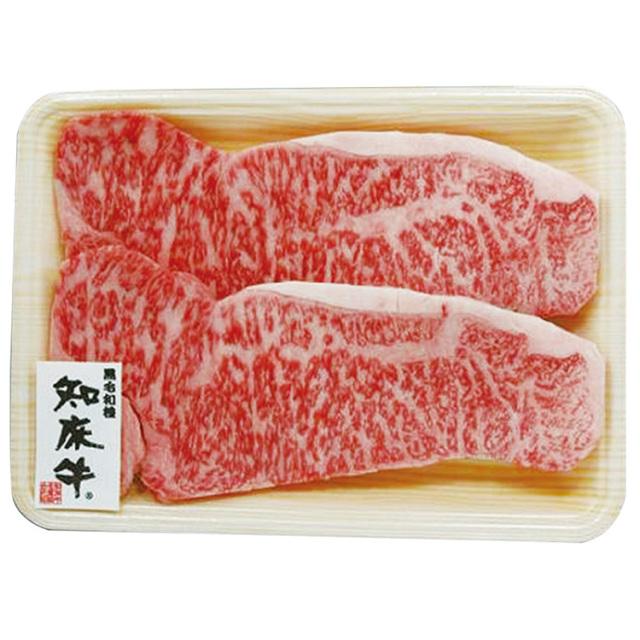 北海道産 知床牛 サーロインステーキ用 【122】