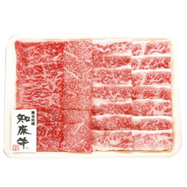 北海道産 知床牛 焼肉セット 【125】