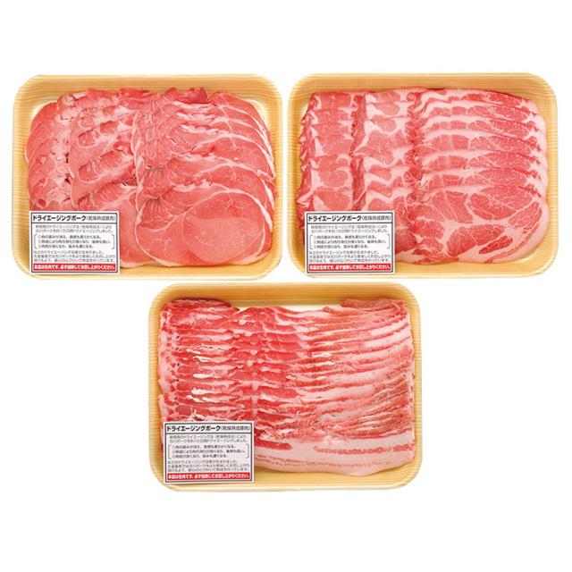 北海道産 熟成豚しゃぶしゃぶ詰合せ 【128】