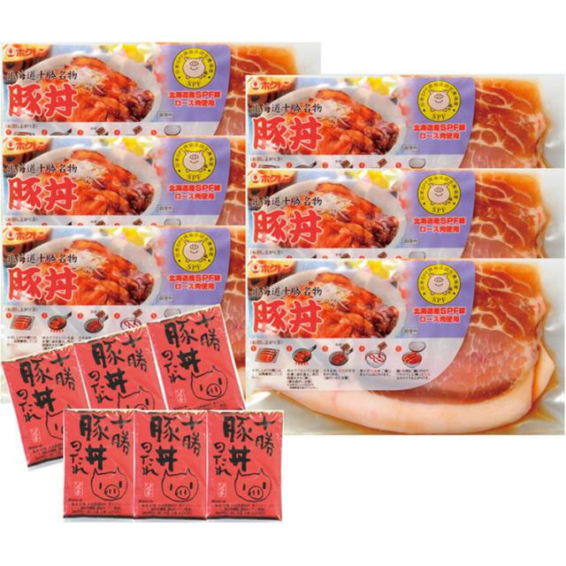 ホクレン北海道産 SPF豚ロース豚丼セット 【132】