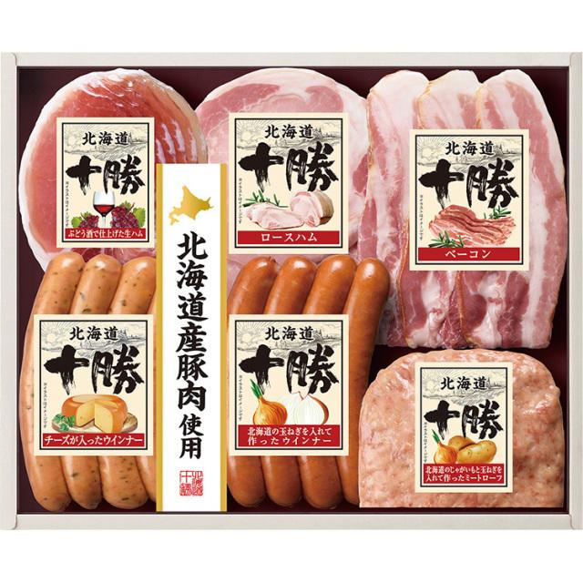 プリマハム 十勝ギフトセット 【178】