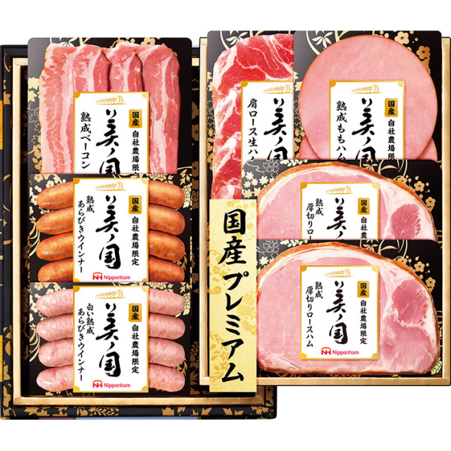 日本ハム 国産プレミアム 美ノ国ギフト 【186】