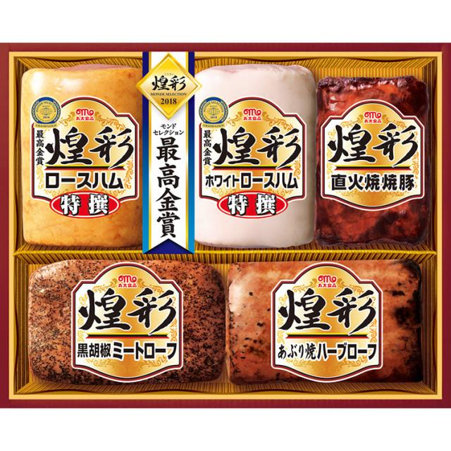丸大食品 煌彩ハムギフト 【201】