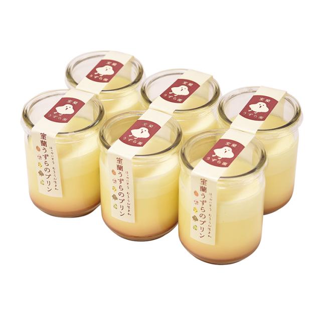 室蘭うずら園 室蘭うずらのプリン(プレーン)6コセット 【202】