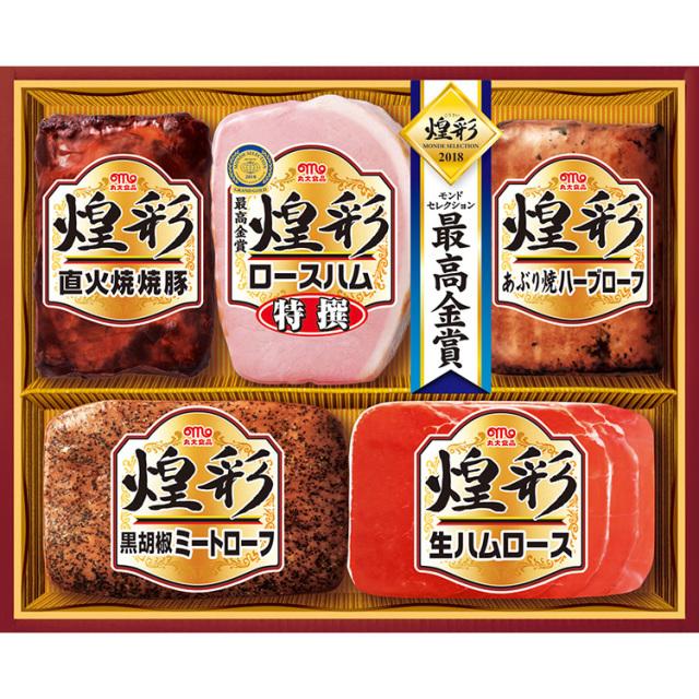 丸大食品 煌彩ハムギフト 【202】