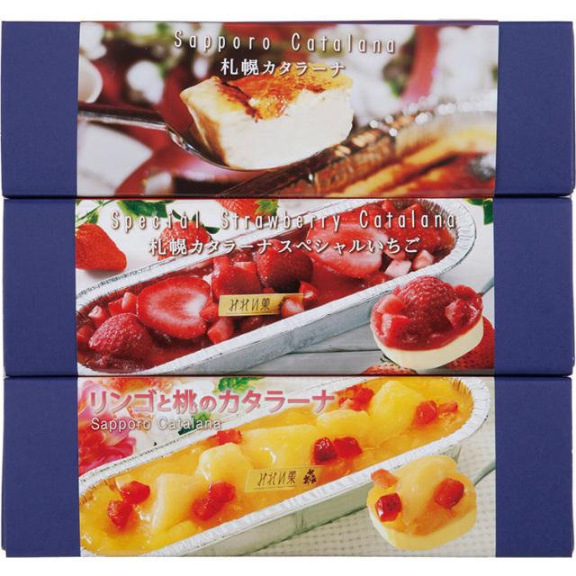 みれい菓 札幌カタラーナバラエティセットL 【215】