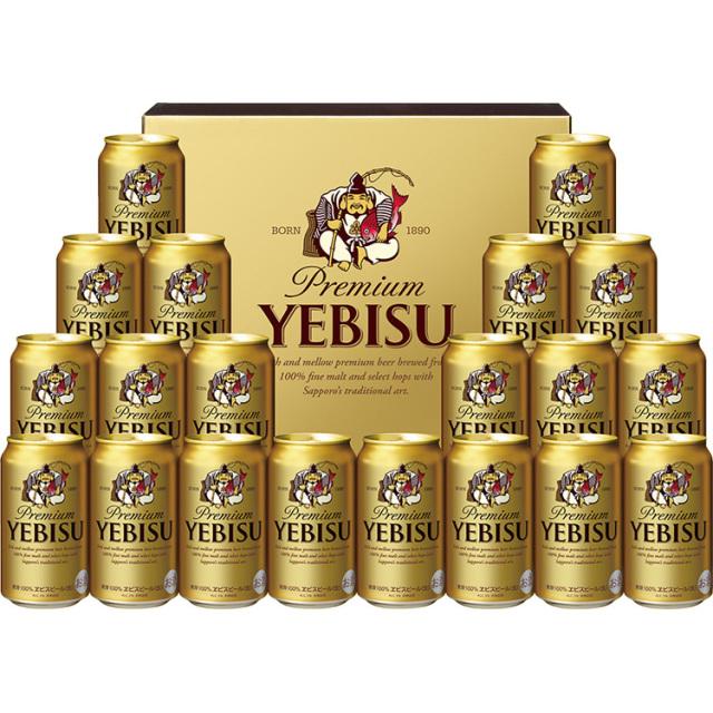 サッポロ ヱビスビールセット 【298】