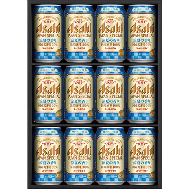 アサヒ スーパードライ ジャパンスペシャル 夏限定缶ビールセット 【311】