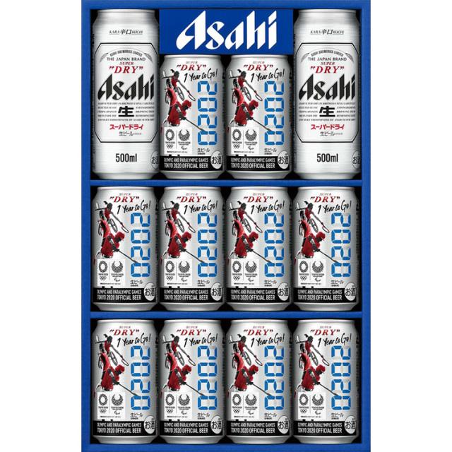 アサヒ スーパードライ デザイン缶ギフトセット 【317】