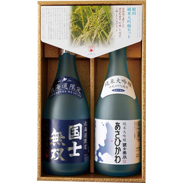 高砂酒造 旭川 純米大吟醸酒セット 【321】