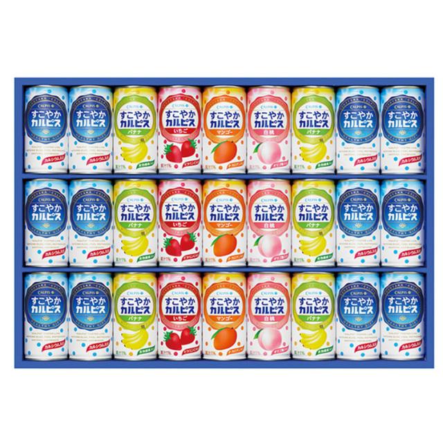 アサヒ飲料 すこやかカルピスギフト 【339】